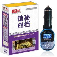 官方正版 大团结听书软件 CZ-06秘档馆 10碟