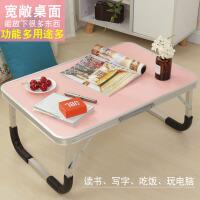 笔记本电脑桌 简易家用床上用学习小桌子可折叠宿舍懒人移动简约书桌家具用品学校桌子平板书桌
