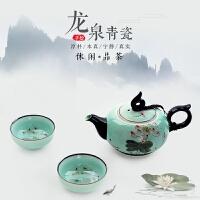 旅行便携功夫茶具龙泉青瓷茶壶手绘茶杯办公室个人泡茶器一壶两杯