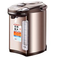 Midea美的电热水瓶PF704C-50G 5L双重防干烧 4段温控 双层防烫 无残留出水