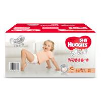 好奇银装成长裤箱装XXL号66+14片【15kg】