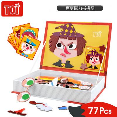 TOI 磁性疯狂的表情换脸拼图冰箱贴玩具儿童磁力书益智早教玩具