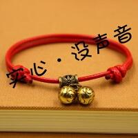 男女红绳铃铛手链 时尚学生闺蜜手镯饰品 情侣手绳潮流手串手饰