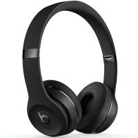 Beats Solo3 Wireless 头戴式 蓝牙无线耳机 手机耳机 游戏耳机 Beats耳机- 黑色 MP582P