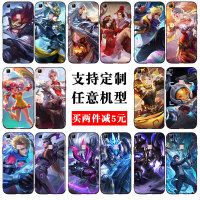 vivomax/ma手机壳步步高x6s/x6plus王者荣耀xplay6/5李白韩信