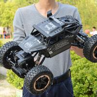 儿童遥控汽车合金四驱攀爬车男孩无线电动高速漂移赛车越野车玩具