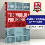 华研原版 几位著名经济思想家的生平时代和思想 英文原版 The Worldly Philosophers 全英文版进口