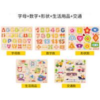 儿童玩具木质手抓板拼图数字母1-2-3岁半4周岁宝宝男女孩