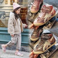 女童鞋儿童保暖鞋子男童高帮板鞋运动鞋