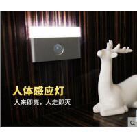 人体感应壁灯led小夜灯 USB接口充电台灯 厕所卫生间磁铁吸附粘贴夜灯 睡觉节能灯