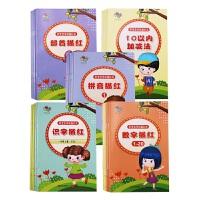 乖宝宝花园 学前描红本 幼儿一年级小学生数字汉字拼音练习写字本
