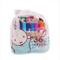 晨光水彩笔,36色可洗墨水拎袋装水彩笔FCP90152