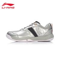 李宁羽毛球鞋男鞋羽毛球系列耐磨防滑运动鞋AYTL061