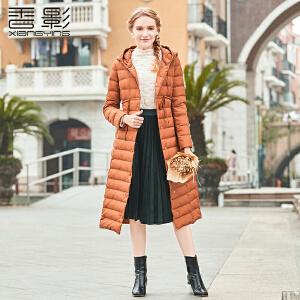 羽绒服女中长款 香影2017冬新款时尚修身纯色连帽外套韩版显瘦潮