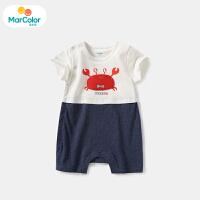 【1件4折】马卡乐童装22夏新款男宝宝新生儿纯棉可爱立体小螃蟹条纹连体服