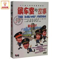电视剧 候车室的故事 正版 6DVD 盒装经济版 英壮 杨青