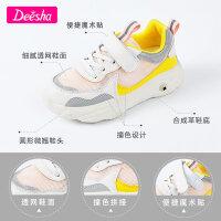【3件2折价:69】笛莎女童运动鞋2021夏季新款中大童儿童时尚休闲网面运动鞋