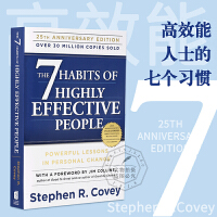 【年终大促】英文原版 高效能人士的7个习惯 The 7 Habits of Highly Effective People 高效能人士的七个习惯 英文原版 企业培训教材【 影响力仅次于圣经】