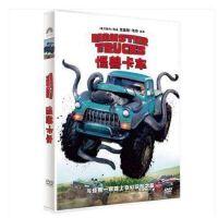 原装正版 怪兽卡车 动画电影 DVD9 英语中字 《冰川世代》导演