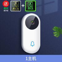 【好货优选】门铃可视化智能可视对讲无线用电池wifi手机远程视频远距离免打孔