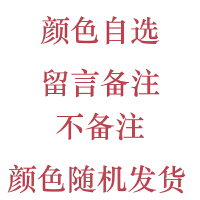 孕妇内裤纯棉 孕产妇通用 怀孕内裤孕初期2-6 4-7个月低腰托腹