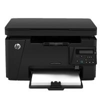 惠普HP LaserJet Pro MFP M126nw 激光多功能一体机 惠普无线网络激光打印复印扫描一体机 WiF