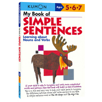 Kumon Verbal Skills My Book of Simple Sentences 公文式教育 儿童简单句