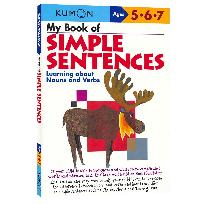 Kumon Verbal Skills My Book of Simple Sentences 公文式教育 儿童简单句子练习册 5-7岁 英语技能教辅 英文原版图书