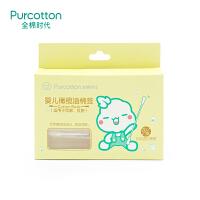 全棉时代 婴儿用清洁耳蜗棉签20支/盒