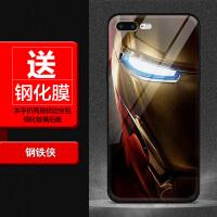 iphone8手机壳漫威队长苹果7蜘蛛侠6splus玻璃壳7p死侍8p男款