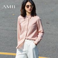 Amii2017秋简洁时尚翻领金属环饰暗门襟衬衫女11790706