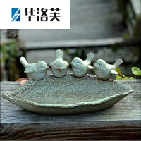 家里的装饰品 美式乡村复古装饰陶瓷烟灰缸摆件首饰盒玄关置物架钥匙收纳盒简约创意装饰品摆件
