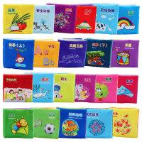 宝宝立体带响纸撕不烂儿童早教书益智玩具0-3岁婴儿布书6-12个月