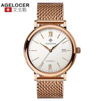 agelocer艾戈勒 瑞士进口品牌手表 全自动机械表防水复古手表男士轻薄金表1