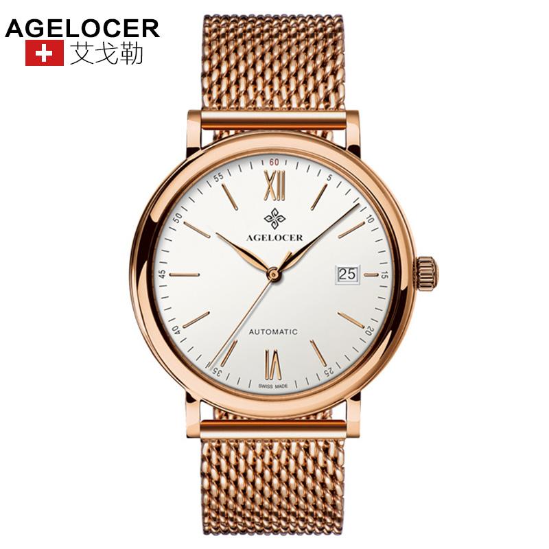 agelocer艾戈勒 瑞士进口品牌手表 全自动机械表防水复古手表男士轻薄金表1支持七天无理由退换货,零风险购