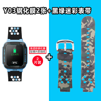 适用电话手表Y03玻璃钢化膜全屏高清保护贴膜3代防指纹