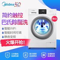 美的MG90V130WDX 9公斤变频滚筒洗衣机 智能操控 节能 白色 家用