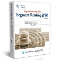 Segment Routing 详解 卷 1卷 Cisco思科系列教材书籍 segment routing路由教程 原