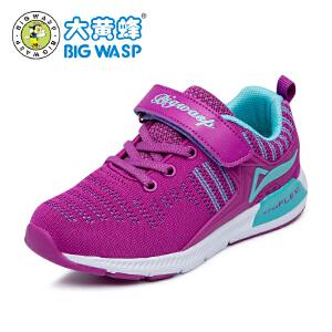 大黄蜂女童鞋子春款2017新款 小女孩网面透气运动鞋 中大童旅游鞋