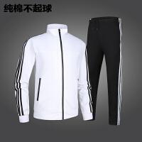 运动套装男春秋季青年运动服两件套衣服纯棉运动卫衣男运动服套装