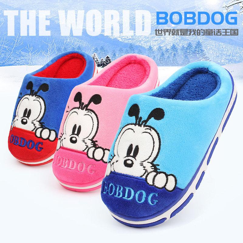 巴布豆儿童棉拖鞋中童防滑软底宝宝男童家居女童冬季2-3岁保暖棉鞋