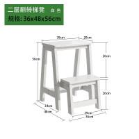 椅子楼梯梯凳二三步用折叠客厅室内多功能登高梯子凳椅加厚加高
