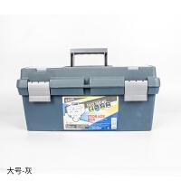 美术工具箱美术工具箱16寸小学生油画水粉箱画画收纳盒书法手提式国画收纳箱