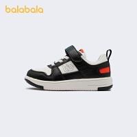 【狂欢返场5折价:105】巴拉巴拉鞋子儿童男童板鞋男幼童中大童舒适时尚百搭2021新款童鞋春秋