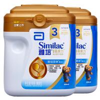 雅培3段奶粉900g亲体金装喜康力三段奶粉2罐婴幼儿配方奶粉
