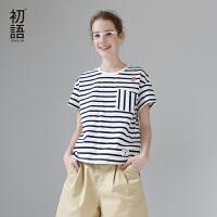 初语夏装新品刺绣短款宽松条纹短袖T恤女纯棉圆领潮