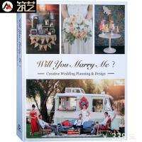 Will You Marry Me 婚礼现场布置 花艺与软装设计 书籍
