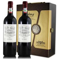 拉菲岩石古堡干红葡萄酒 法国皮亚尔梅多克原瓶进口红酒 750ml*2礼盒装