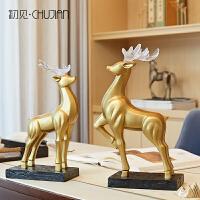 欧式轻奢麋鹿摆件家具创意样板房软装饰品玄关桌面工艺品摆设