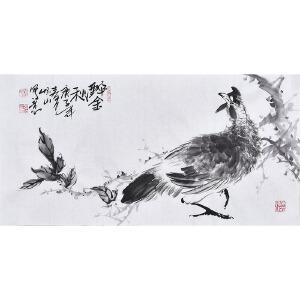 鲁迅美院 杨老师《醉金秋》HN12202